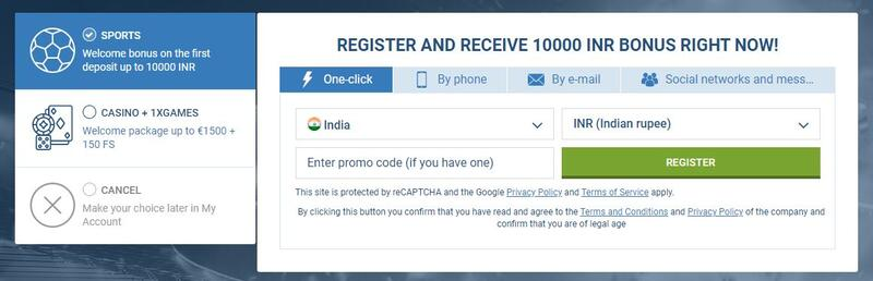 1x Bet Registration and Promotions - Registration