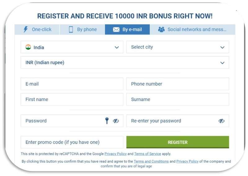 Other Ways on How to Register 1xBet India - By Email