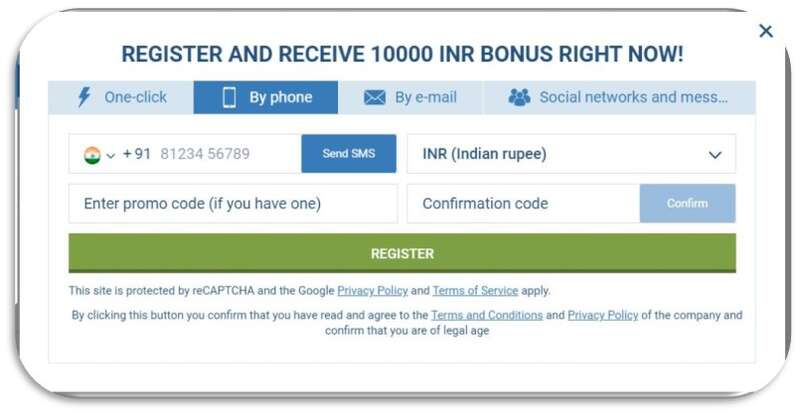 Other Ways on How to Register 1xBet India - By Phone