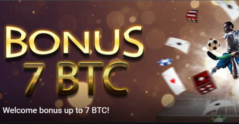 Fantabulous New Member/Welcome Bonuses at Promotion 1xBit