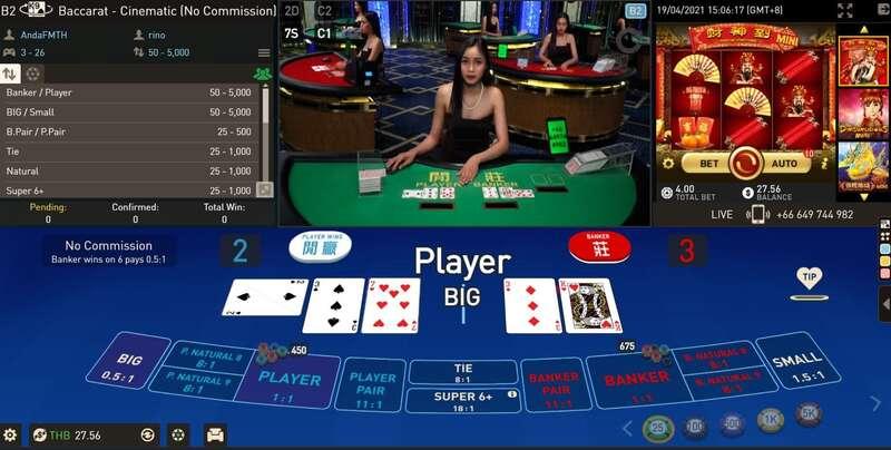 Luxurious Live Casino - W88 Club.com - W Casino
