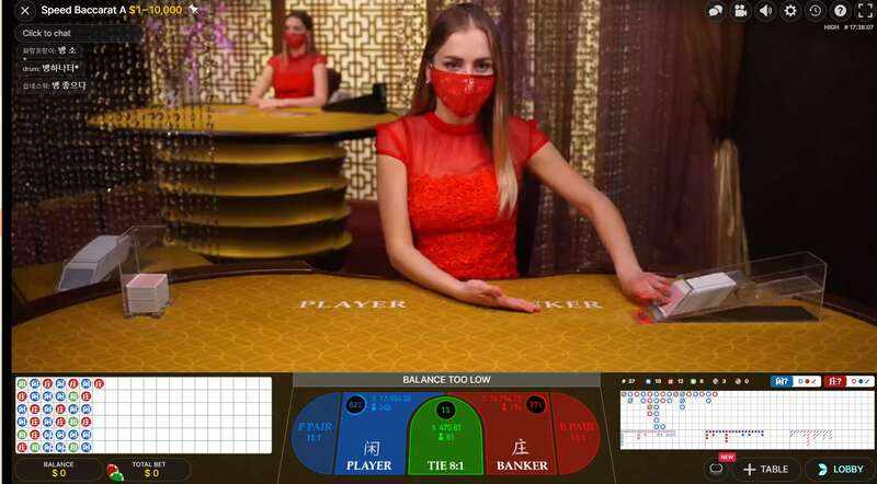 The Suites Available for Baccarat Live Gaming - Western Suite
