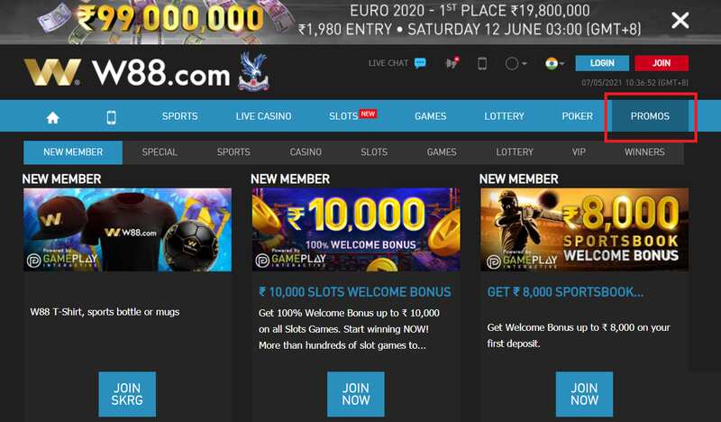 You are Always a Winner with W88 Dashboard Promo Tab